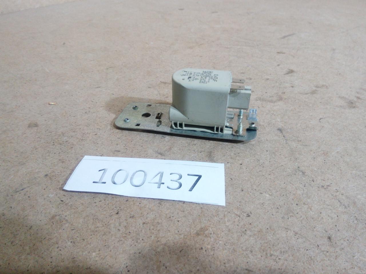 Мережевий фільтр Whirlpool AWT2290. 461971041471 Б/У