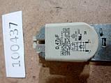 Мережевий фільтр Whirlpool AWT2290. 461971041471 Б/У, фото 3