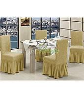 Чехлы-соты на стулья с юбкой ALTINKOZA бежевая (набор 6 шт.)