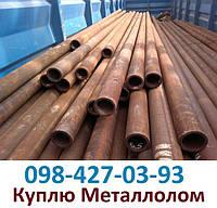 Куплю черный металлолом Киев 0984270393 Куплю лом черных и цветных металлов Дорого