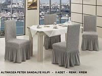 Чехлы-соты на стулья с юбкой ALTINKOZA  серые (набор 6 шт.)