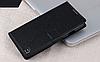 Чехол книжка для Lenovo A670 (A670t), черный цвет