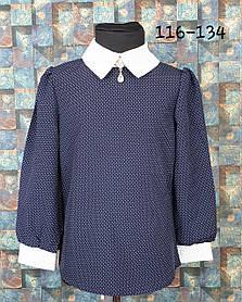 Блузка с длинным рукавом  116-134 темно-синий