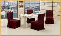 Чехлы-соты на стулья с юбкой ALTINKOZA  бордовые (набор 6 шт.)