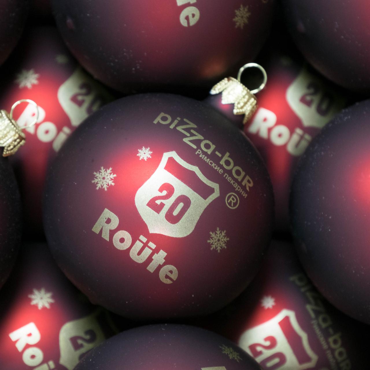 Скляна ялинкова кулька діаметром 80 мм з логотипом