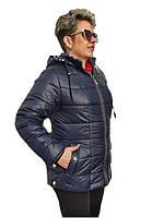 Куртка женская демисезонная(60,62,64,66р)
