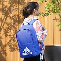 Оригинал! Рюкзак городской ADIDAS CLASSIC CG0517 20л спортивный мужской женский