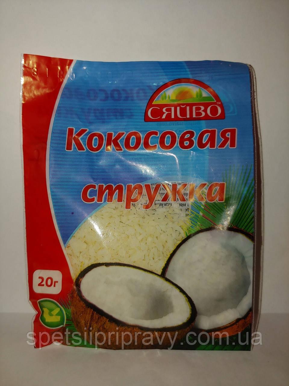 Стружка кокосовая белая 20г