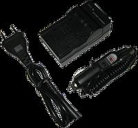 Зарядное устройство для Olympus LI-60B (Digital), фото 1