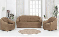 Чехол на диван и 2 кресла без оборки капучино Турция