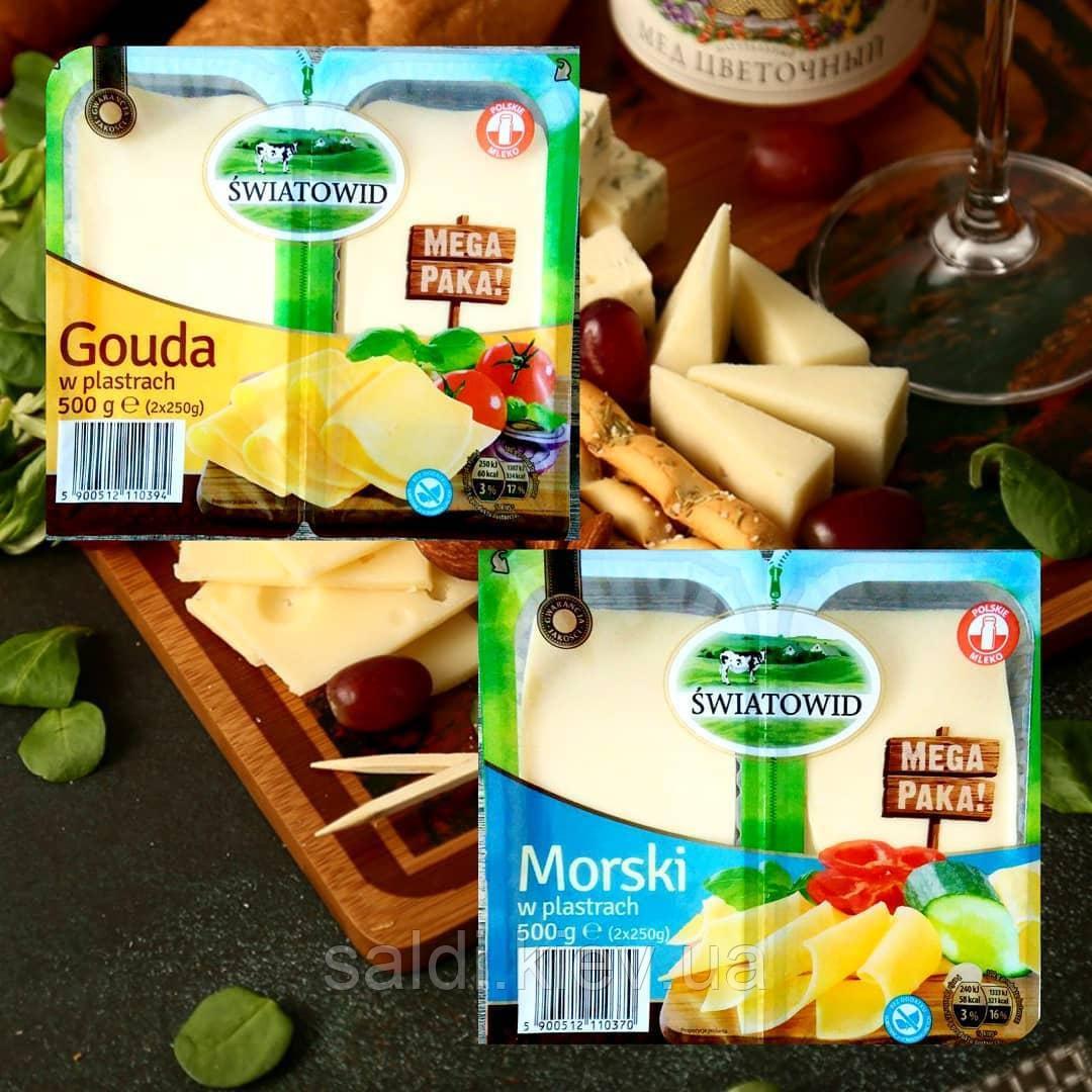 Сыр Swiatowid Gouda Нарезной 250 гр