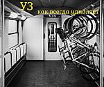 Украинская железная дорога разрешила провоз велосипедов в Интерсити