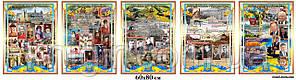 Комплект стендів з історії України KI_25_60х80см_