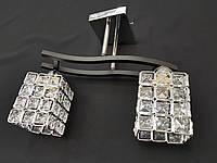 Припотолочная люстра на 2 лампы квадратные плафоны в хром никель, фото 1