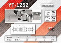 Шарнир карданный Yato Yt-1252 - фото 8