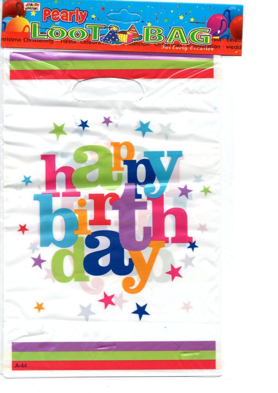 """Пакеты подарочные детские для подарков """"Happy Birthday ..."""
