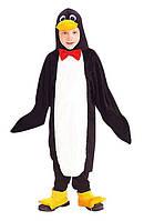 Прокат карнавального костюма Пингвин