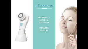 Массажер-щетка для очищения кожи пилинг лица AMG 198, Gezatone