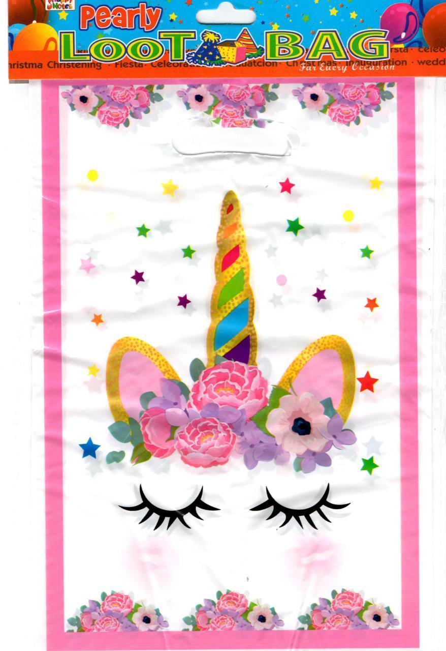 Пакеты детские подарочные полиэтиленовые Единорог в цветах .10 шт