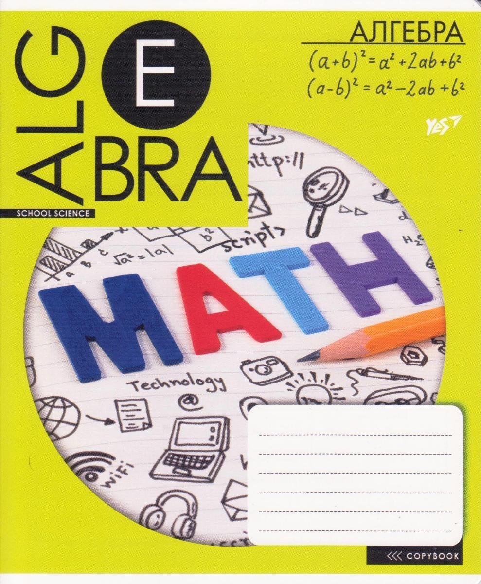 Тетрадь 48 л.клетка Алгебра Joy 763164