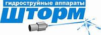Аппарат высокого давления Шторм Power VS 1200-34