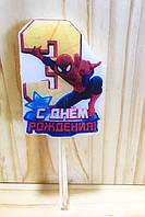 """Свічки (5см) цифри з картинкою """"Людина Павук / Spider-Man""""- 3"""