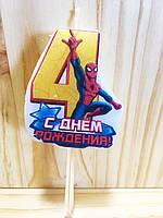 """Свічки (5см) цифри з картинкою """"Людина Павук / Spider-Man""""- 4"""