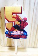 """Свічки (5см) цифри з картинкою """"Людина Павук / Spider-Man""""- 5"""