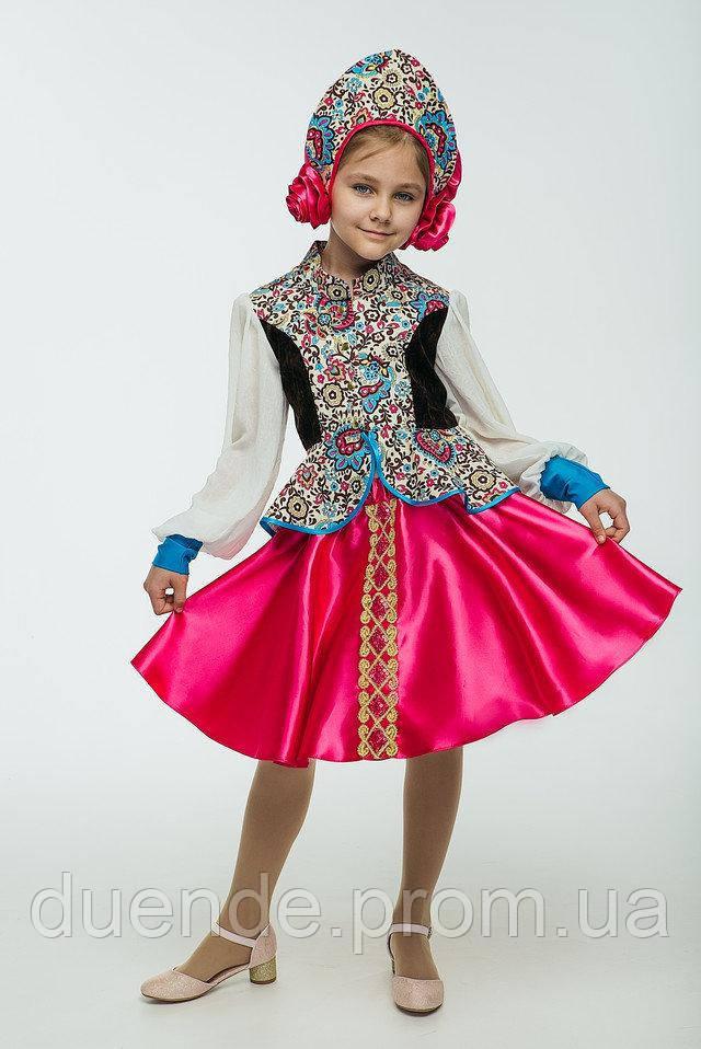 Народный праздничный карнавальный костюм для девочки \ размер 122-128 \ BL - ДН69