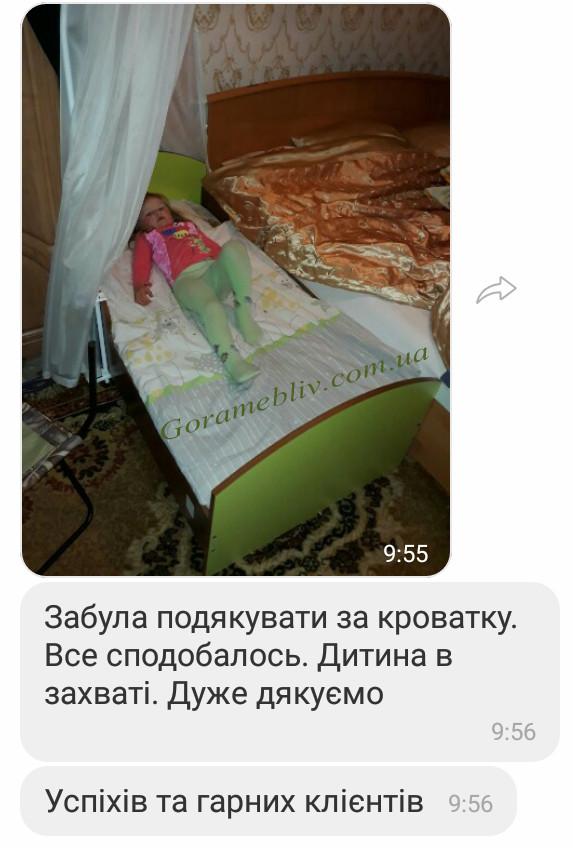 """На фото: кровать """"Детская Новая """" и отзыв наших покупателей"""