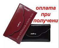 Женский кожаный кошелек клатч сумка гаманець шкіряний Baellerry, фото 1