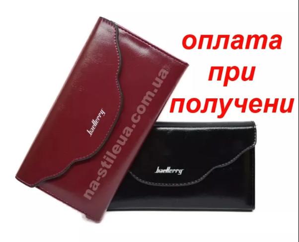 Женский кожаный кошелек клатч сумка гаманець шкіряний Baellerry