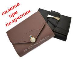 Женский кожаный кошелек клатч сумка гаманець шкіряний MICHAELA