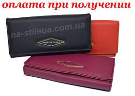 Жіночий шкіряний гаманець клатч сумка гаманець шкіряний FOREVER новинка