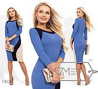 Женское платье приталенное - Голубой, фото 1