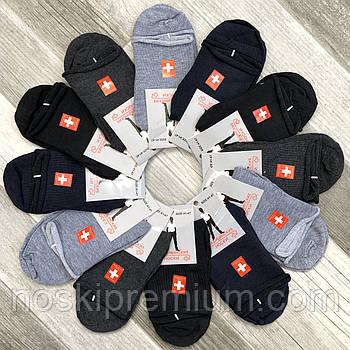 Шкарпетки чоловічі демісезонні х/б з бамбуком BFL, без гумки, медичні, 41-45 розмір, 333