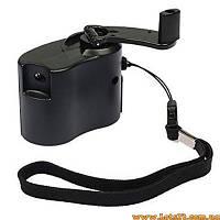 Ручное зарядное устройство для телефона (динамо машина USB)