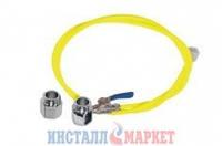 FX-BP2_K - Комплект подключения к водопроводной трубе