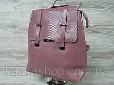 Женский рюкзак из натуральной кожи, 1 отдел на молнии, клапан, регулируемый ремень Пудра