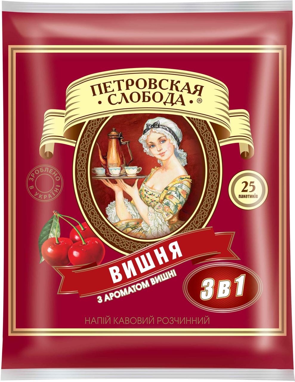 Кофейный напиток ПЕТРОВСКАЯ СЛОБОДА 3в1 Вишня 25 х 20 г