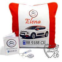 Набір водієві - подушка 35 на 35 см, обкладинка на автодокументи, брелоки з логотипом і держномером, Під замовлення