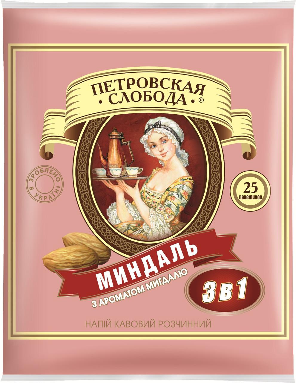Кофейный напиток ПЕТРОВСКАЯ СЛОБОДА 3в1 Миндаль 25 х 20 г