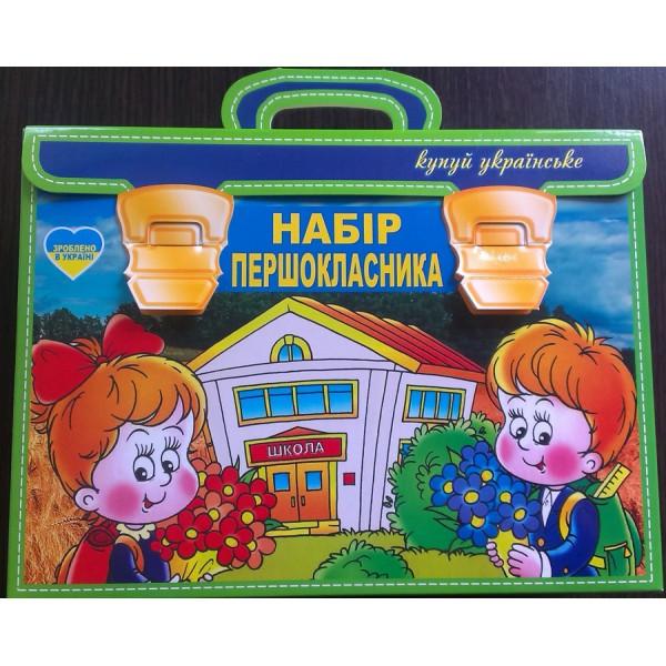 Набор первоклассника  в картонной коробке, подарок выпускнику детского сада