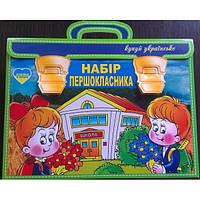Набор первоклассника  в картонной коробке, подарок выпускнику детского сада, фото 1