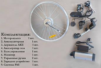 """Электронабор для велосипеда 350W/36V Li-ion передний 26"""" (мотор-колесо) (электровелосипед)"""