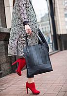 Сумка шоппер BlankNote Бэтси Графит BN-BAG-10-g, КОД: 778348