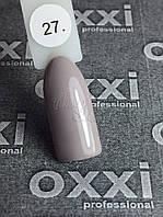 Гель-лак OXXI Professional №27, 8 мл