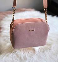 Женская сумочка в стиле Zara пудровая замш