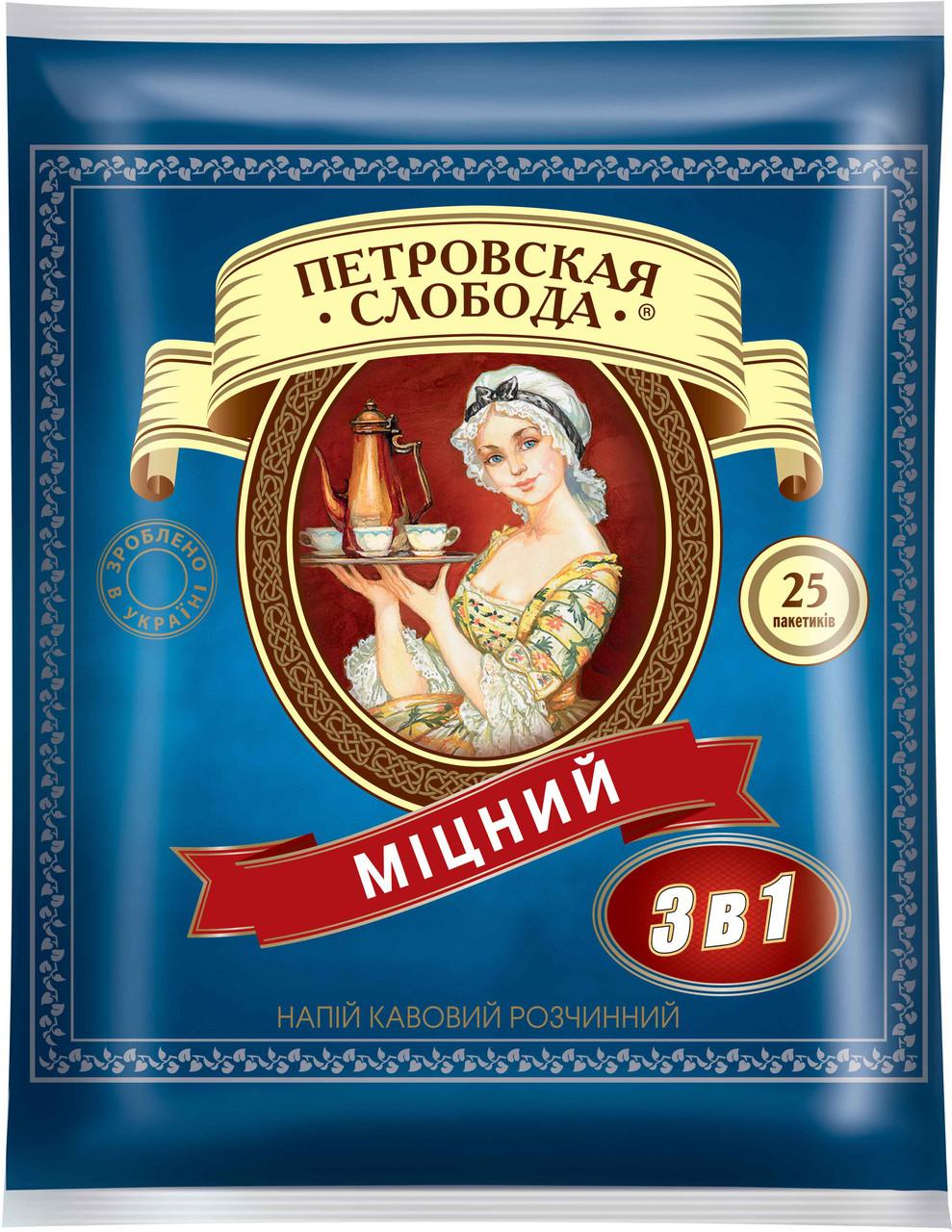Кофейный напиток ПЕТРОВСКАЯ СЛОБОДА 3в1 Крепкий 25 х 20 г