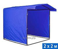 Торговая палатка 2х2 м труба 20 мм